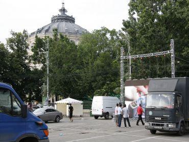MONITOARE PENTRU EURO 2008 - 8 IUNE 2008